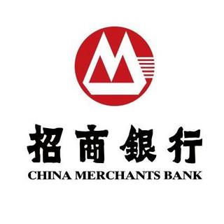 CHINA MERCHANTS BANK/招商银行
