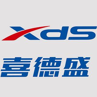 XDS/喜德盛
