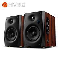 HiVi 惠威 D1100 2.0声道 多媒体蓝牙音箱