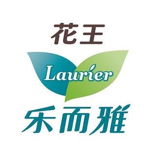 Laurier/乐而雅