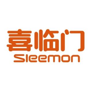 Sleemon/喜临门