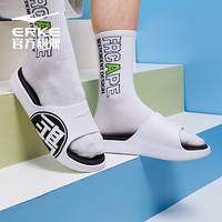 ERKE 鸿星尔克 男士休闲运动鞋 51120110274 正白/正黑 41