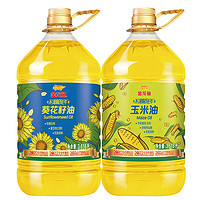 金龙鱼 食用油组合装 3.618L*2桶(阳光葵花籽油3.618L+玉米油3.618L)