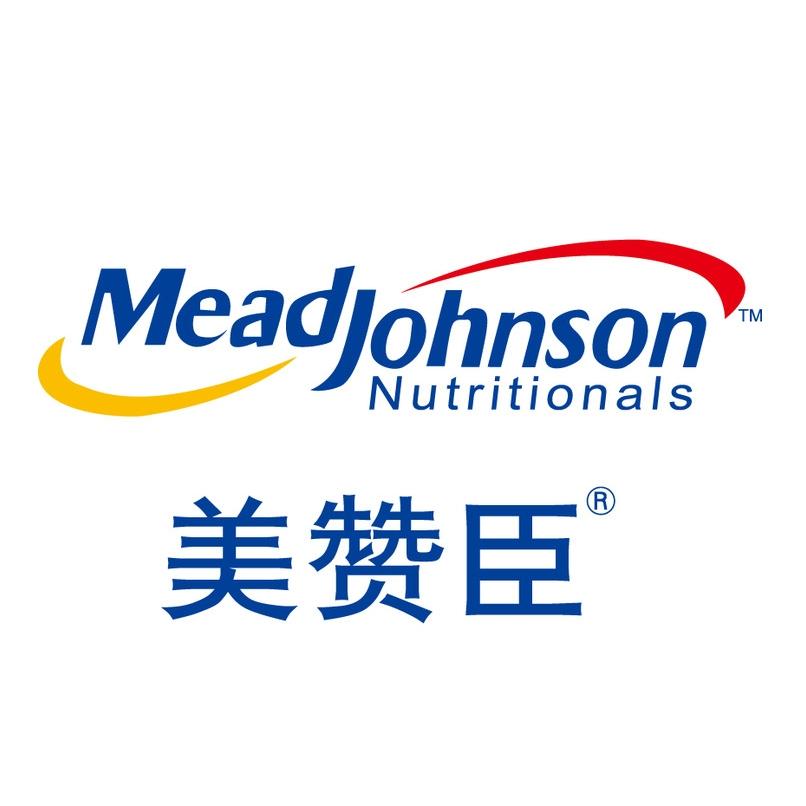 美赞臣/MeadJohnson Nutrition