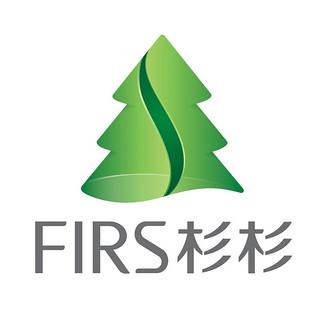 FIRS/杉杉