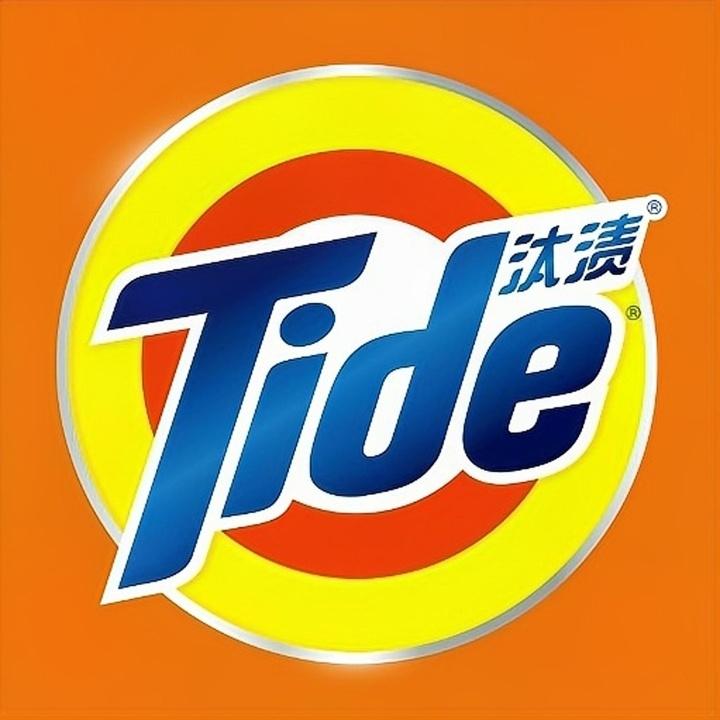 汰渍/Tide