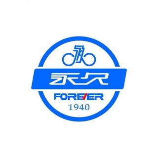 FOREVER/永久