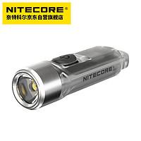 NITECORE 奈特科尔 TIKI 多功能多用途手电筒