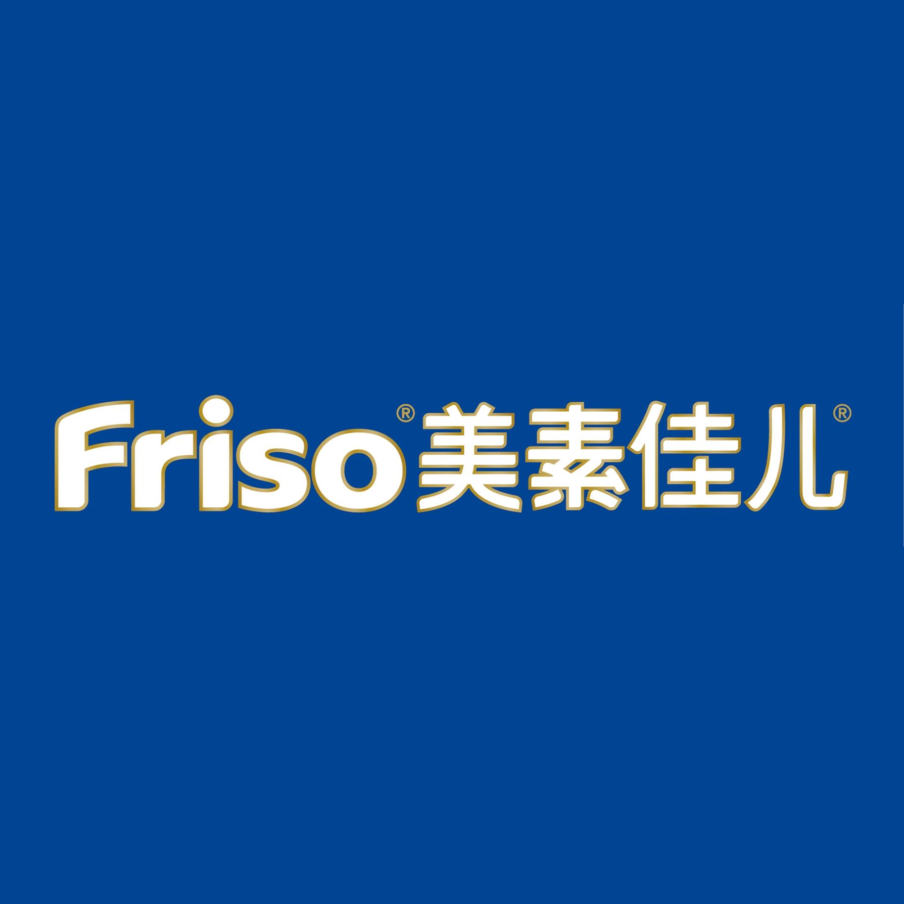 美素佳儿/Friso