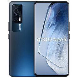 iQOO Neo5 5G手机 8GB+256GB