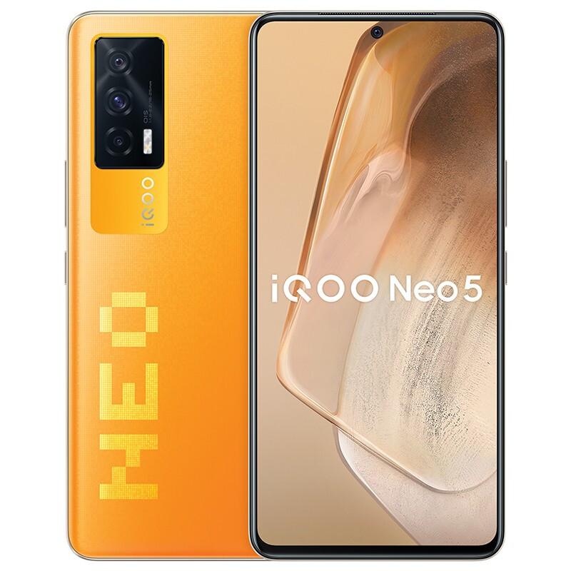 iQOO  Neo5 5G智能手机 12GB+256GB 像素橙