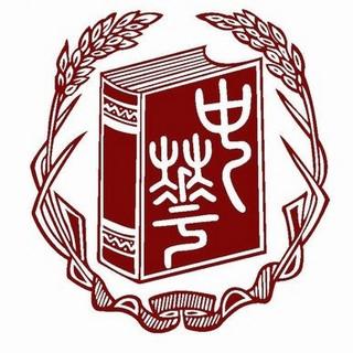 ZHONGHUA BOOK COMPANY/中华书局