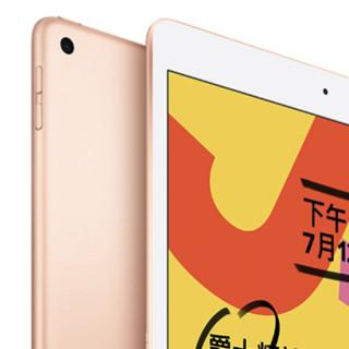 Apple 苹果 iPad 2019款 港版 10.2英寸 iOS 平板电脑
