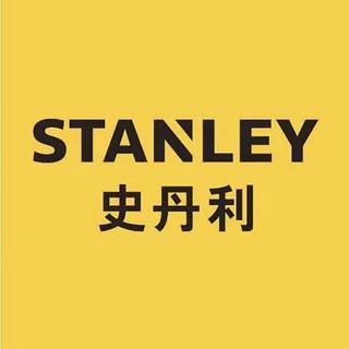 STANLEY/史丹利