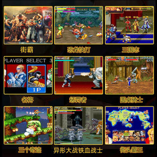 掌上游戏机掌机PSP30007英英寸大屏GBA街机儿童复古怀旧FC摇杆可 RS-06黄红8G+32G内存卡(5.1寸屏 30