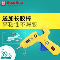 热熔胶枪手工电热熔胶枪家用胶枪胶水塑料焊接热熔胶抢送热融胶棒 100W+50根胶棒
