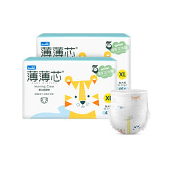 FIVERAMS 五羊 薄薄芯婴儿纸尿裤 XL92片
