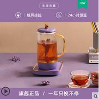 生活元素精煮养生壶家用多功能办公室小型一人用燕窝煮花茶煎药壶 紫色