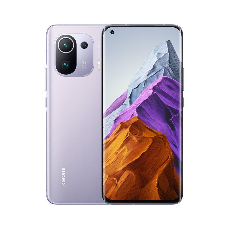 MI 小米 11 Pro 套装版 5G手机 8GB+128GB 紫色