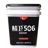 精卫 房屋顶补漏防水材料 1kg
