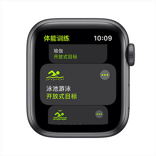 Apple Watch SE 智能手表 GPS+蜂窝网络款 40毫米 铝金属表壳