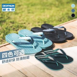 迪卡侬人字拖男拖鞋软底沙滩鞋一体注塑夹脚拖柔软耐磨舒适OVOF(男款、41.5、蓝灰色)
