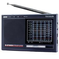 TECSUN 德生 R-9700DX 收音机