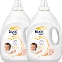 Comfort 金纺 衣物护理剂 清香 4L*2瓶