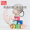 babycare宝宝积木软胶可啃咬6-12个月婴儿玩具1-3岁儿童益智玩具