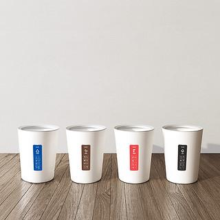 全格 简约分类垃圾桶 淡米白 2只装(赠送分类贴纸)