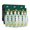 CHUYEHCHING 竹叶青 20 42%vol 清香型白酒