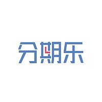国内领先金融贷款服务平台 10000元借1天利息最低0.66元