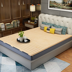 喜视美  实木床垫短边两折叠 1800*2000mm