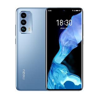 MEIZU 魅族 18 5G手机 12GB+256GB 渡海