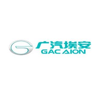 GAC AION/广汽埃安