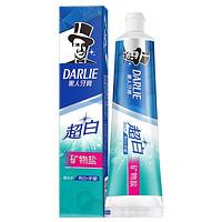 DARLIE 黑人 超白矿物盐牙膏 190g