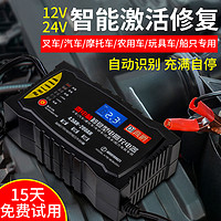 DIANJUE 典爵 汽车电瓶充电器 大功率全自动智能修复型纯铜摩托车通用 6V/12V/24/摩托车/汽车/卡车通用型送手套