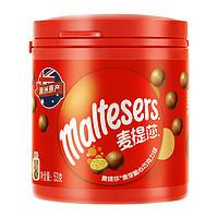 maltesers 麥提莎 麥芽脆心巧克力球 53g