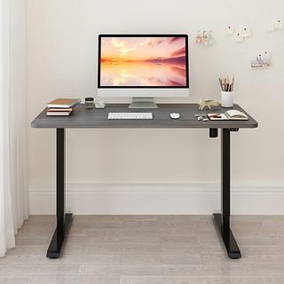 Loctek 乐歌 灰色白木纹 电动升降智能书桌 1200*600mm