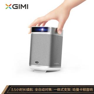极米(XGIMI)NEW Play特别版 投影仪家用 便携户外 音乐投影机( 一体式支架 3.5小时续航 哈曼卡顿音响)