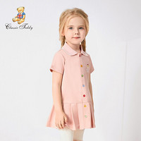 CLASSIC TEDDY 精典泰迪 女童连衣裙