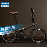 DECATHLON 迪卡侬 8544447 折叠自行车