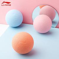 LI-NING 李宁 LJSQ924-88 筋膜球肩劲按摩球