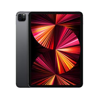 Apple 苹果 iPad Pro 2021款 12.9英寸平板电脑 128GB WLAN版