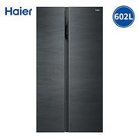 Haier 海尔 BCD-602WGHSS5EDYU1 602升 对开门冰箱