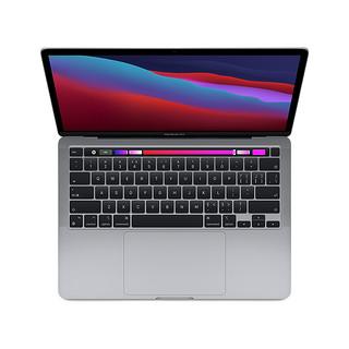 Apple 苹果 MacBook Pro 13英寸 商务本 深空灰色(M1、核芯显卡、8GB、256GB SSD、2K)