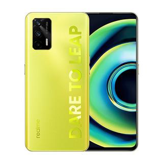 realme 真我 Q3 Pro 5G智能手机 8GB+128GB