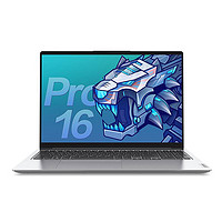 Lenovo 联想 小新Pro16 2021款 酷睿版 16.0英寸 轻薄本 银色(酷睿i5-11300H、MX450、16GB、512GB SSD+2.5K、60Hz)