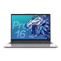 Lenovo 联想 小新Pro 16 16英寸笔记本电脑(i5-11300H、16GB、512GB SSD、MX450)