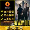 PC正版Origin A Way Out 逃出生天 双人合作 双子传说作者新作